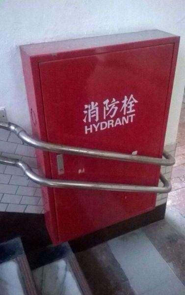 possibili incidenti divertenti